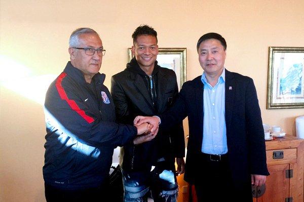 Shanghai Greenland Shenhua Football Club